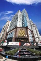 Mianyang Bo Er Ka Hotel, No. 2, Jin Ju Street, Pei Cheng District , 621000, Mianyang