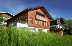 Haus Elfriede, Buchen 868, 6867, 施瓦岑贝格