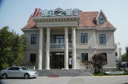 Jinjiang Inn - Qufu Government Branch, No.7 Chunqiu Middle Road, Shandong Province, 273100, Qufu