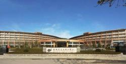 New Century Grand Hotel Xuzhou, 1 Huxi Road, 221006, Xuzhou