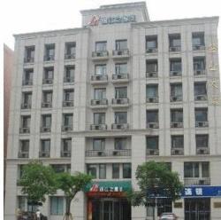 Jinjiang Inn - Jiangyin Chengjiang Middle Road, No.38 Chengjiang Middle Road, 214431, Jiangyin