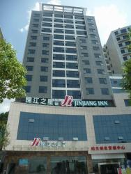 Jinjiang Inn - Shiyan Beijing Middle Road, No. 76 Beijing Middle Road, 442000, Shiyan