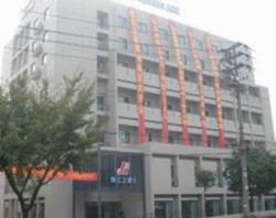 Jinjiang Inn - Wuhu Wuyi Square, No.138, Jiuhua Middle Road, 241000, Wuhu