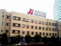 Jinjiang Inn - Wenzhou Train Station, Telecom Building, East Train Station, Wenzhou Avenue, 325000, Wenzhou