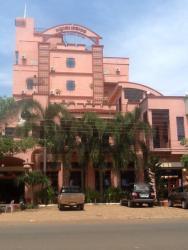 Heng Heng Hotel, Mlou Prei Street,, Tbeng Meanchey