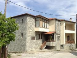 Guesthouse Kallisto, Kastania, 43100, Kastaniá