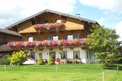 Tischlerhof, Achenkirch 42a, 6215, Achenkirch