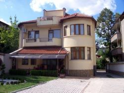 Fenerite Family Hotel, 41 Rakovska Str., 7700, Dautlar