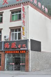 Jiuzhaigou Nanyuan Inn, Pengfeng Village, Zhangzha Town, 623400, Jiuzhaigou