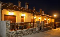 Apartamentos Rurales El Calama, Cáparra, 1, 10710, Zarza de Granadilla