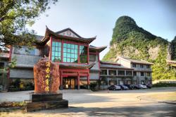 He Zhou Huang Yao Jiu Hu Shan Hotel, Huang Yao Jie, Huang Yao Town , 546805, Zhaoping