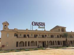 Oasis Resort, Qaraoun Lake , 99999, Shakshuk