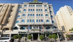 Al Bustan Hotel, Museum Street,, Doha