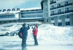 Rila Semkovo Hotel, Semkovo Resort, 2780, Dobărsko