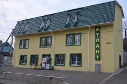 Atlant Motel, Kniyaziv Ostrozkyh Street 29, 35800, Ostroh