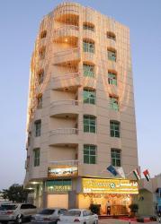 Hamilton Hotel Apartments, Khalid Bin Walid Street, 1468, Ajman