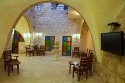 Dar Sitti Aziza, Anatra Street ,, Bethlehem