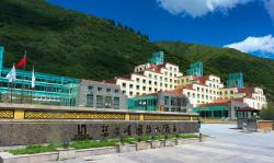 Seercuo International Hotel, Se'ercuo, Songpan County, 623300, Songpan