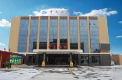 Qingdao Jinzhongtai Hotel, NO.8 East Renmin Road, 266400, Huangdao