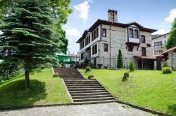 Petko Takov's House, Momchil Junak, 4700, Smolyan