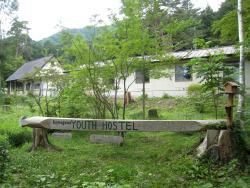 Komagane Youth Hostel, Akaho 25-1, 399-4117, Komagane