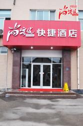Thank You Hotel Jiyang, No.2, Yangzhai Street, Weier Road, 251400, Jiyang