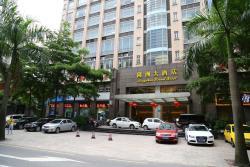 Long Zhou Grand Hotel, No.75, Shuiyin Road, Yuexiu District, 510075, Guangzhou