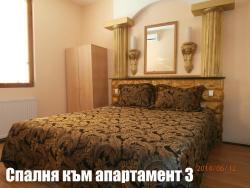 Megdana Hotel, 5 Alexander Stamboliiski Str., 4251, Bachkovo