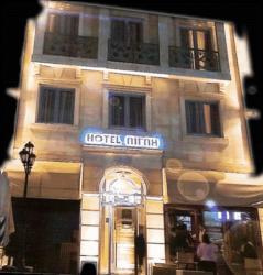 Aegli Hotel, 29 Aimilianou Square, 51100, Grevena