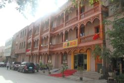 Super 8 - Kashi Old Town, 810 Areya Road, 844000, Kashgar