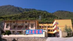 Jiuzhaigou Yougen Inn, Yongzhu Village, Zhangzha Town, 623402, Jiuzhaigou