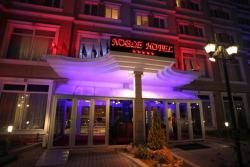Noble Hotel, Peshawa Qazi Street, 31019, Erbil