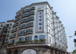 Hotel Guia, Estrada Do Engenheiro Trigo No. 1-5,, Macau