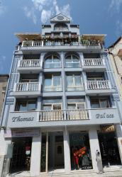 Thomas Palace Apartments, 3 Pliska str., 2800, Sandanski