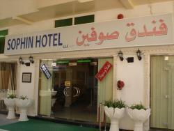 Sophin Hotel, Clock Tower,, Sharjah