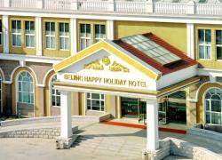 Happy Holiday Hotel, Longqingxia Scenic Area, 102100, Yanqing