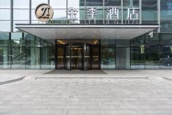 JI Hotel Shanghai Anting Hotel, 5598 Cao' an Highway Jiading District, 201805, Jiading