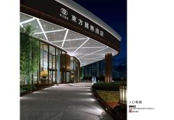 Oriental Jianguo Hotel, The crossroad of Jiyuan Avenue & Yugong Road, 459000, Jiyuan