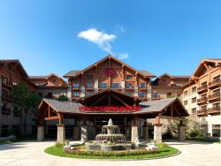 Sheraton Changbaishan Resort, Changbaishan International Resort, Fusong Country, Jilin, 134504, Fusong
