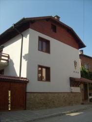 Vien Guest House, 5 Edelvais Str, 2770, Bansko