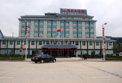 Li Ping Hotel, North Fumin Road, Bei Men Xin District, 557300, Liping