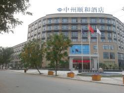 Xinxiang Zhongzhou Yihe Hotel, No.56 Zhong Yang Da Dao Road, 453731, Xinxiang County