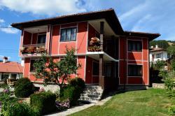 Guest House Lina, 7 Georgi Salchev Street, 2077, 科普里夫什迪察