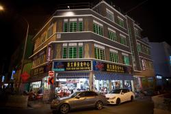 Meriton Hotel, 43A Jalan Besar, 208804, Singapour