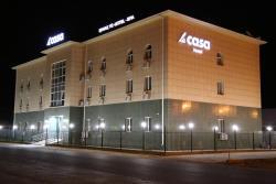 La Casa Hotel, Azzatyk Street 140A, 060016, Atyraū