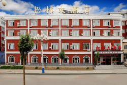 Song Lin Hotel, Songshan Street, Songjianghezhen, 134504, Fusong