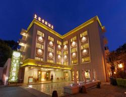 Royal Seasons Hotel Taipei ‧ Beitou, No. 26, Zhongshan Road, Beitou, 103 Chi-li