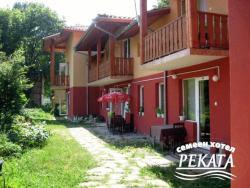 Rekata Hotel, 18, Avksinii Datsin str., 5600, Oreshak
