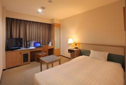 Odakyu Station Hotel Hon-Atsugi, Izumi-cho 1-1, 243-0013, 厚木