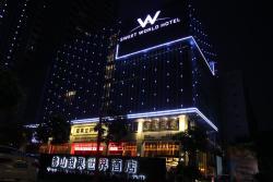 Foshan Sweet World Hotel, Yating International Plaza, No. 18 Fenjiang Nan Road, Chancheng District, 528000, Foshan
